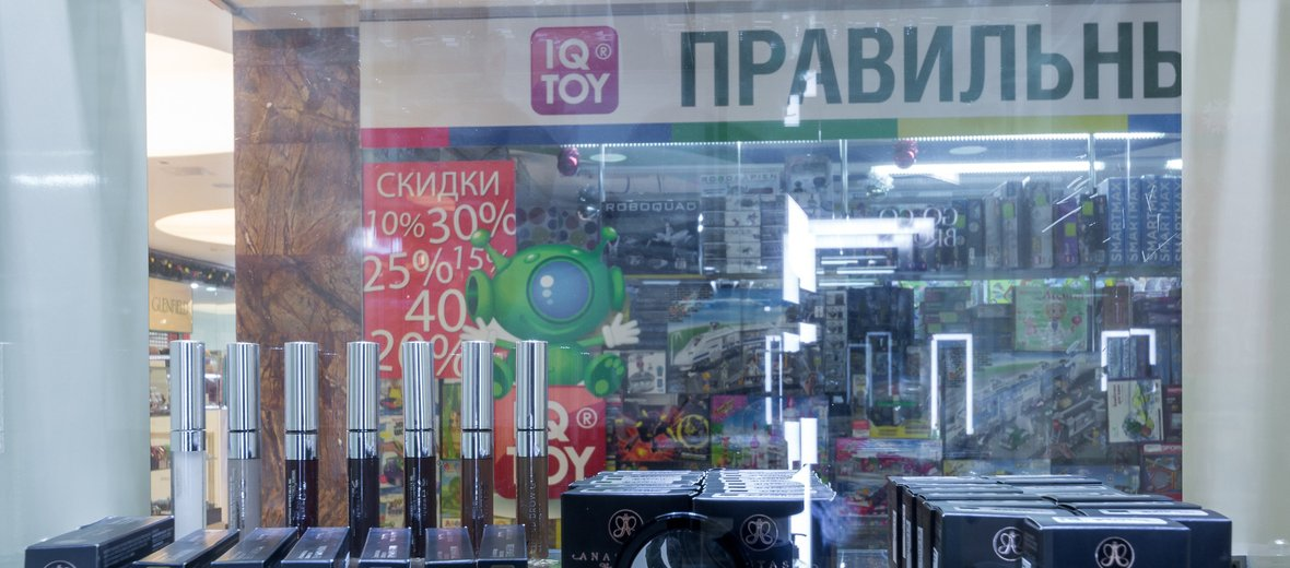 Фотогалерея - Броубар Go-Go Brows на улице Шаболовка