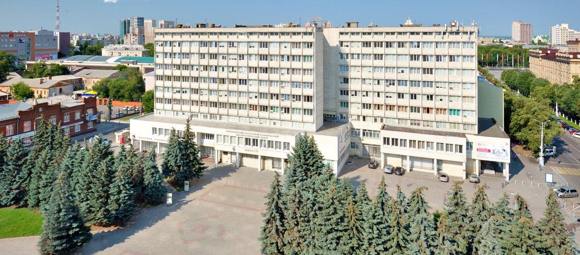Фотогалерея - Воронежский областной клинический консультативно-диагностический центр на площади Ленина