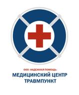 Медицинский центр Надёжная помощь