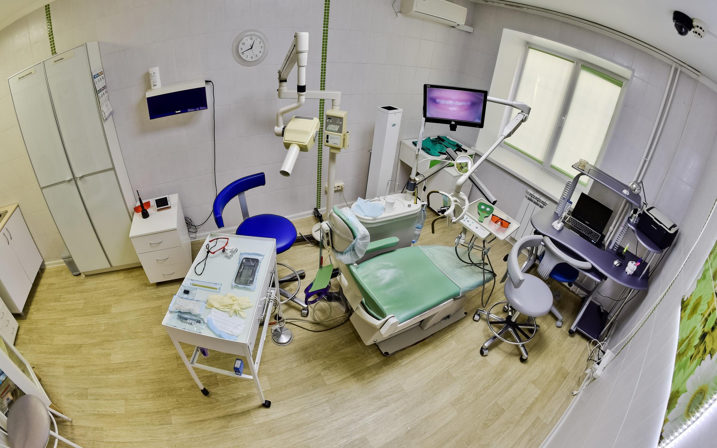 фотография Стоматологии Эгида