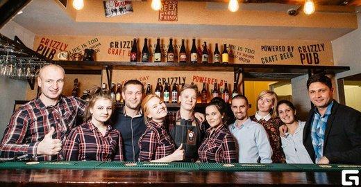 Паб Grizzly pub в ТЦ Сретенка - отзывы, фото, онлайн бронирование столиков,  цены, меню, телефон и адрес - Рестораны, бары и кафе - Тверь - Zoon.ru 8c112ad1eed