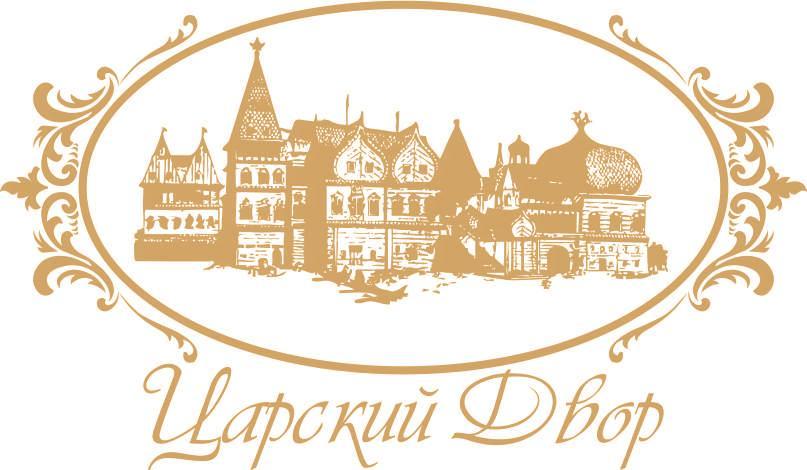 фотография Ресторана Царский Двор на улице Гоголя