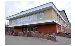 Областная клиническая больница краснодар официальный сайт краснодар