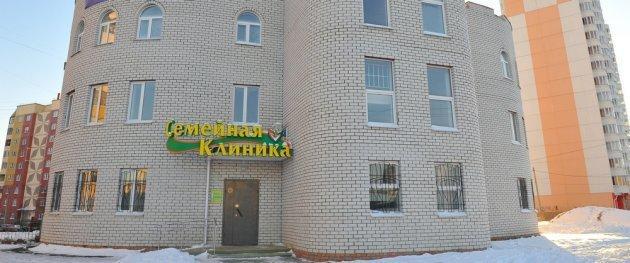 фотография Медицинского многопрофильного центра Семейная клиника на улице Мыльникова