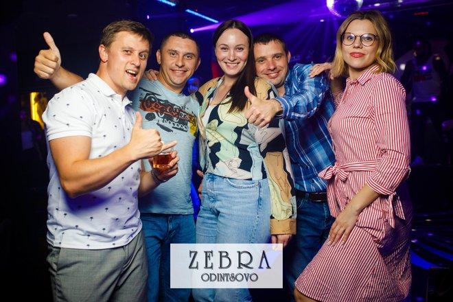 Москва ночные клубы зебра компьютерный клуб для работы с документами москва