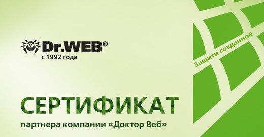 Web компания отзывы