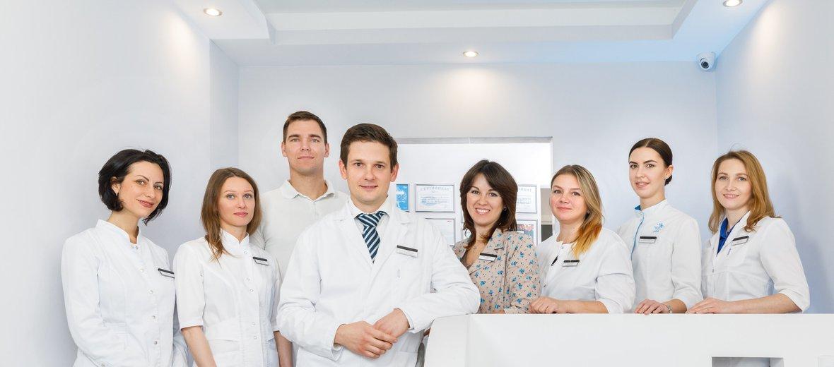 Фотогалерея - Стоматология Арт-Дентале на улице Обручева