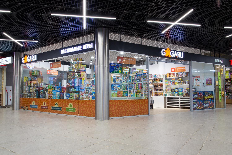 фотография Магазина настольных игр GaGa.ru aka GaGaGames на метро Купчино