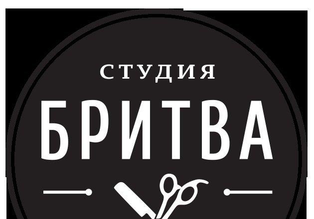 фотография Парикмахерской Бритва на улице Звездинка, 24