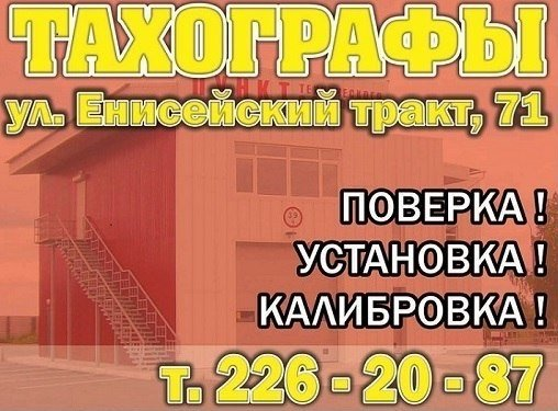 фотография Ремонтной мастерской Абаюд на улице Воронова