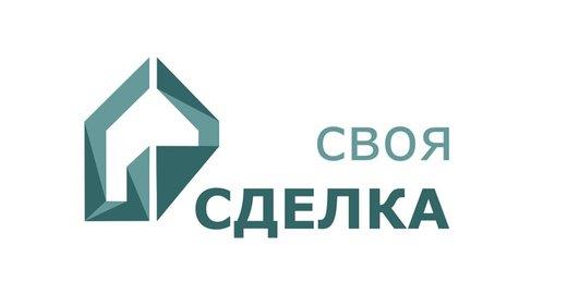 фотография Компании Своя сделка в Московском районе