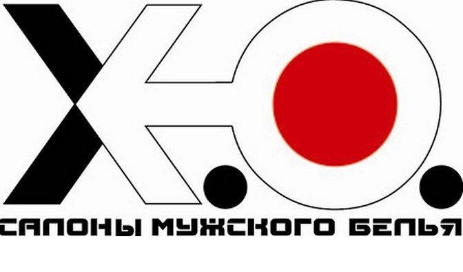 фотография Сеть салонов мужского белья X.o. в ТЦ Щука
