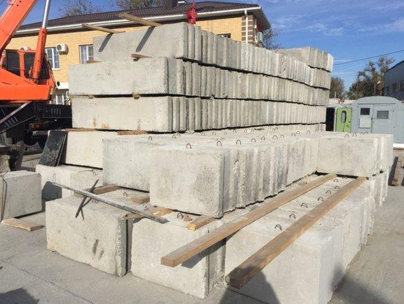 бетон днепропетровская ростов