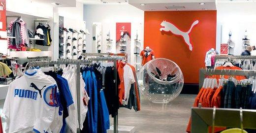 b3de63ab76fe Магазин спортивной одежды Puma в Кузьминках - отзывы, фото, каталог  товаров, цены, телефон, адрес и как добраться - Одежда и обувь - Москва -  Zoon.ru