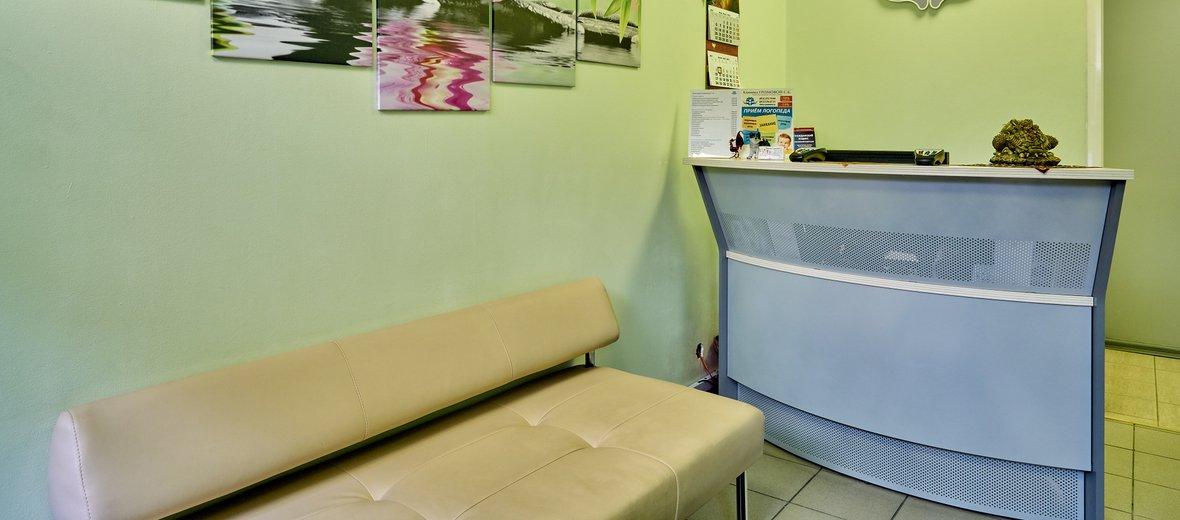 Центр лечения волос манежный