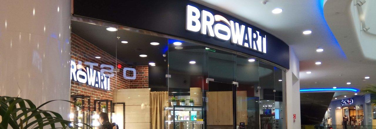 фотография Студии красоты BrowArt в ТЦ Водный