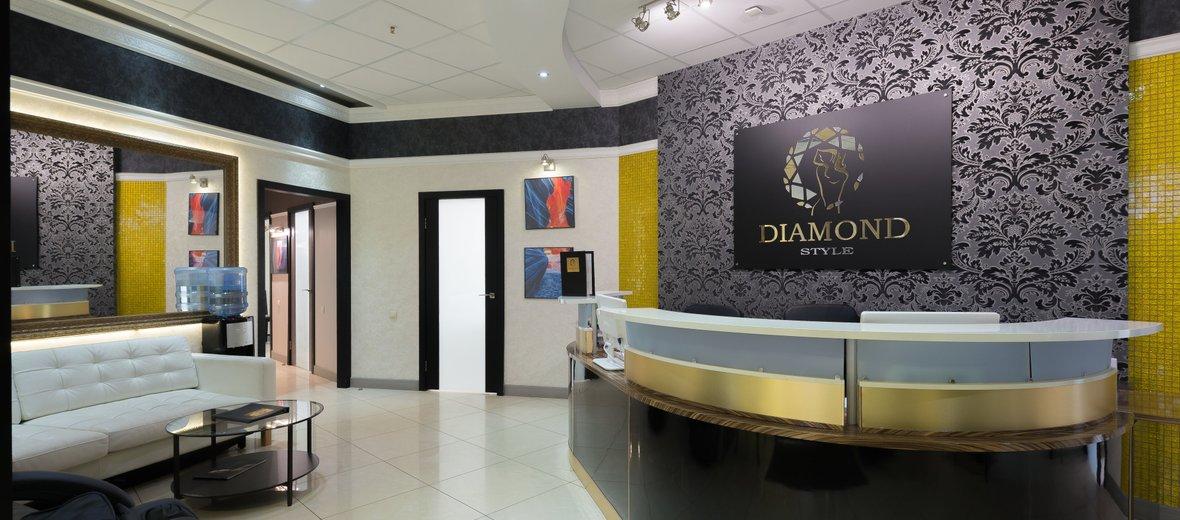 Фотогалерея - Центр красоты DIAMOND STYLE