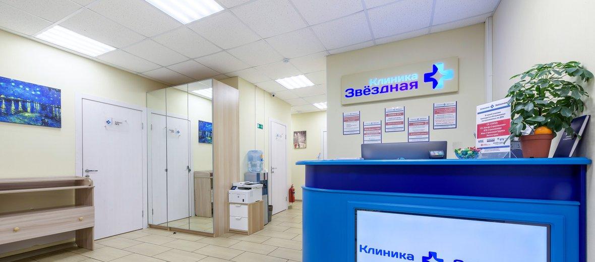 Фотогалерея - Клиника Звездная на Московском шоссе