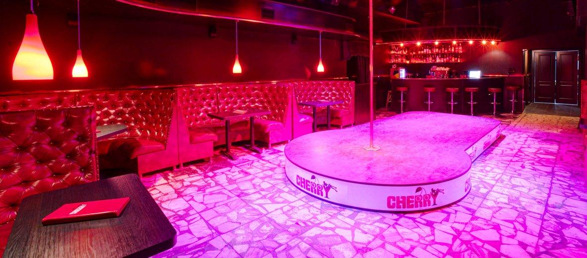 Фотогалерея - Стриптиз-клуб Cherry Club на Минской улице