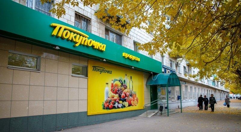 фотография Супермаркета Покупочка в Центральном районе