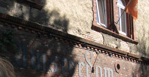 фотография Клуба Амстердам
