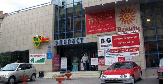 фотография Торгово-офисного комплекса Эверест на улице Диктатуры Пролетариата