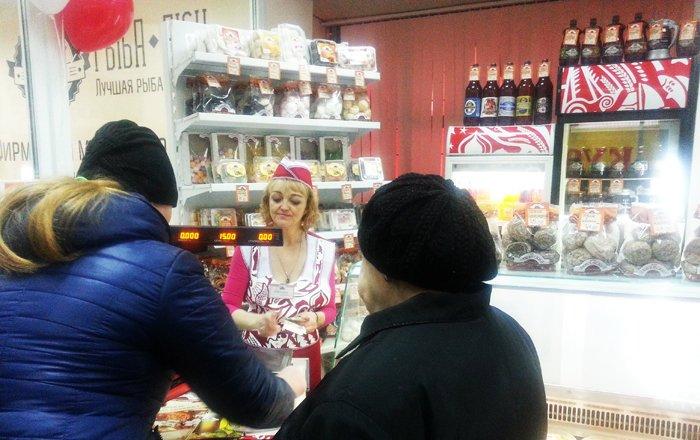 фотография Магазина Любинский Торговый Двор на улице Красный Путь