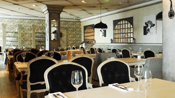 фотография Ресторана Эль Гаучито в ТЦ Времена года