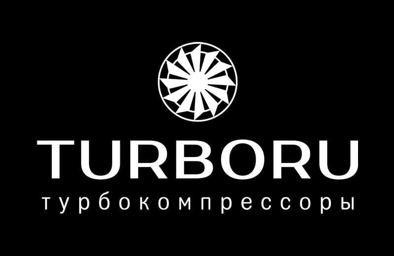 Фотогалерея - Турбору