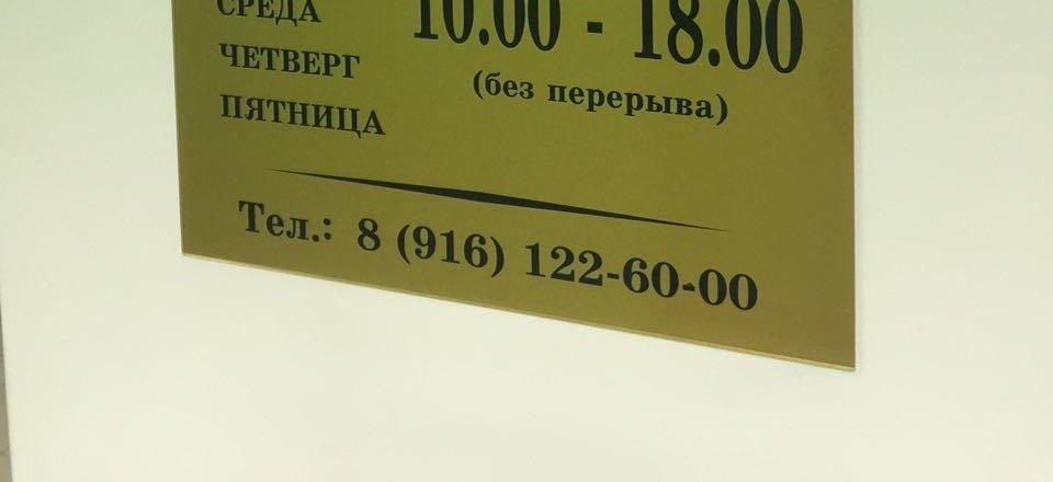 Нотариусы по наследственным делам адресам города москвы