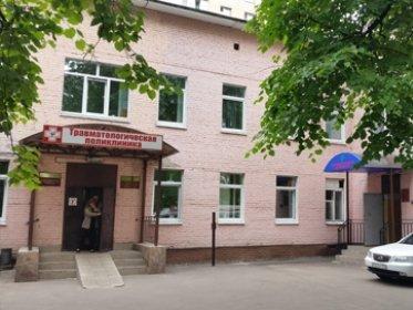 фотография Поликлиники восстановительной медицины и реабилитации на улице Победы в Балашихе