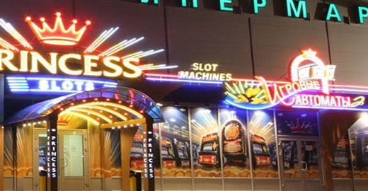 Игровые автоматы bigzz интернет казино гейминатор слотс играть бесплатно