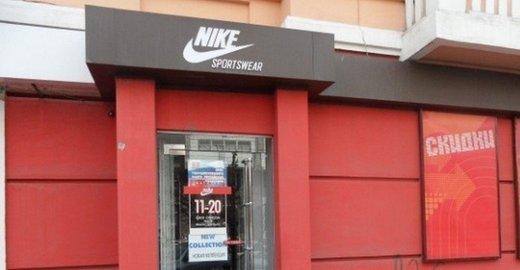 b5c0b5296d70 Спортивный магазин Nike на проспекте Мира 👗👞 отзывы, фото, цены, телефон  и адрес - Одежда и обувь - Красноярск - Zoon.ru