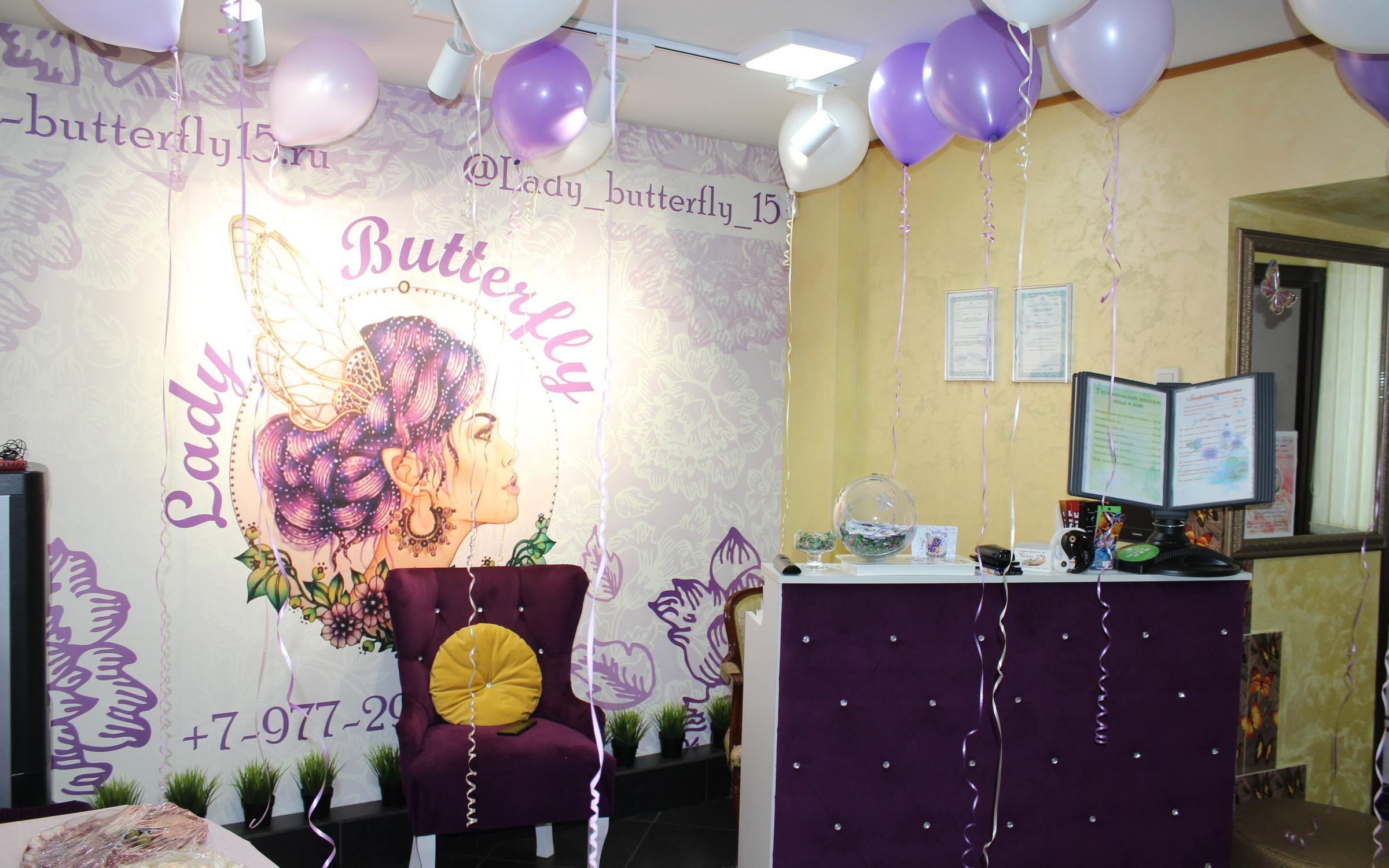 фотография Салона красоты Lady Butterfly в Восточном Бирюлево