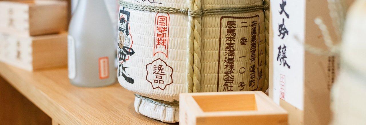 фотография Единая служба доставки готовых блюд