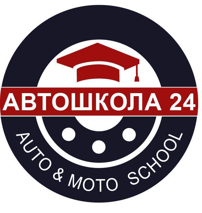 фотография Автошколы Auto & Moto School на улице Семашко