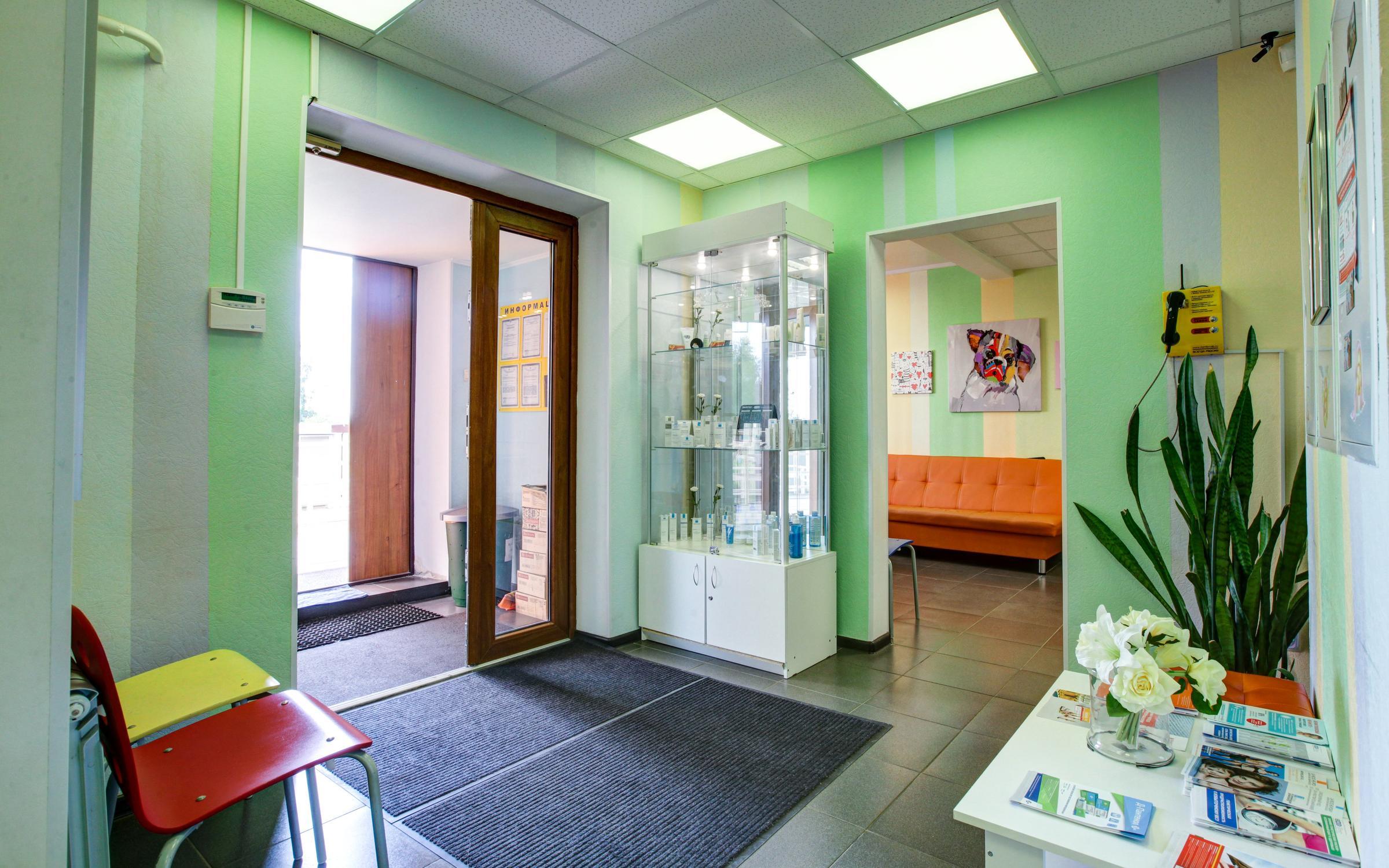 фотография Клиники Семейное Здоровье в Одинцово