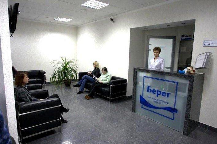 фотография Клиники современной офтальмологии Берег на улице Дубровинского