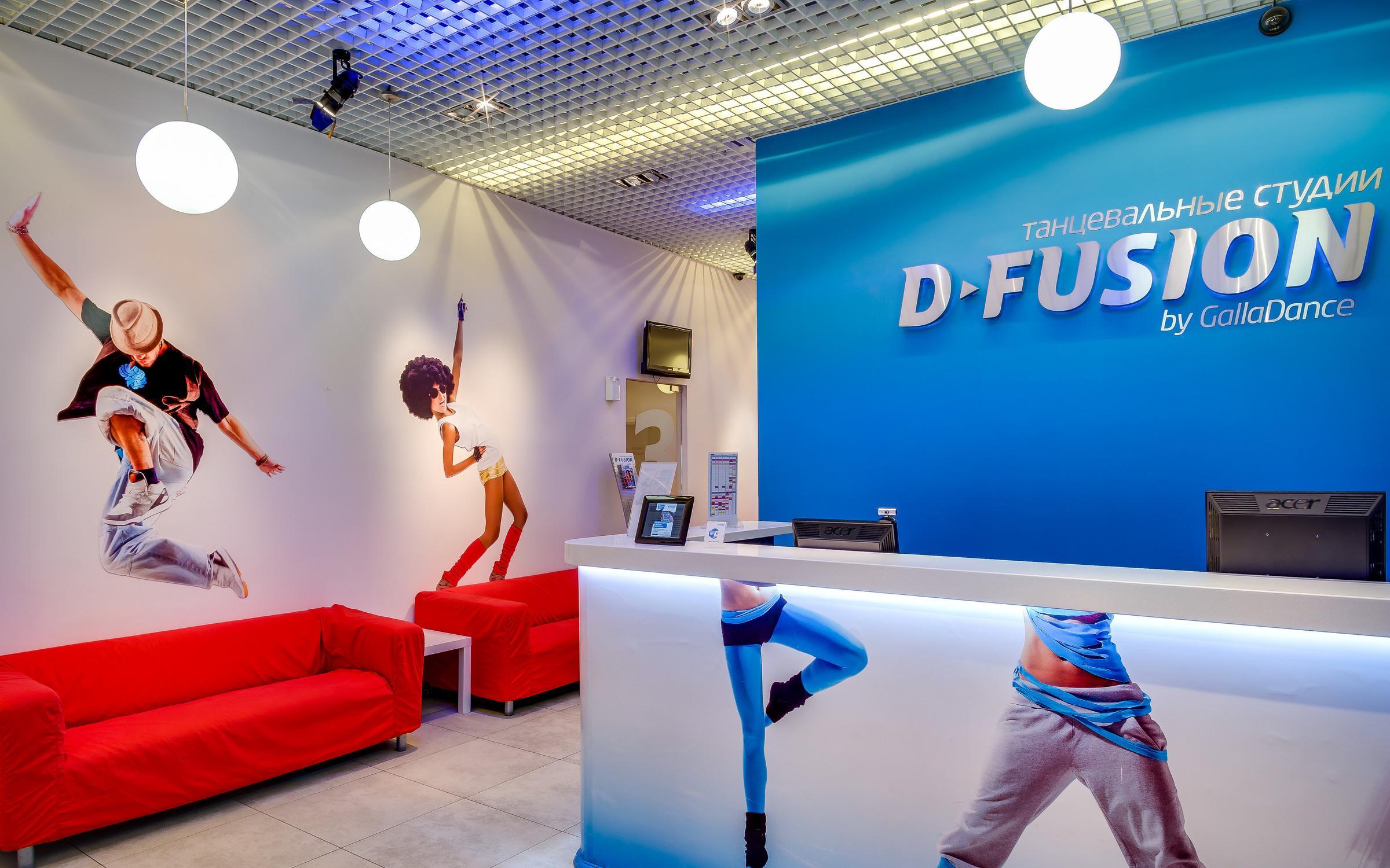 фотография Танцевальной студии D-FUSION на Новослободской улице