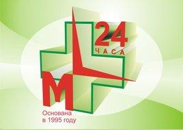 Клиника 24круглосуточная стоматолгия и лазерная косметология  в Сокольниках