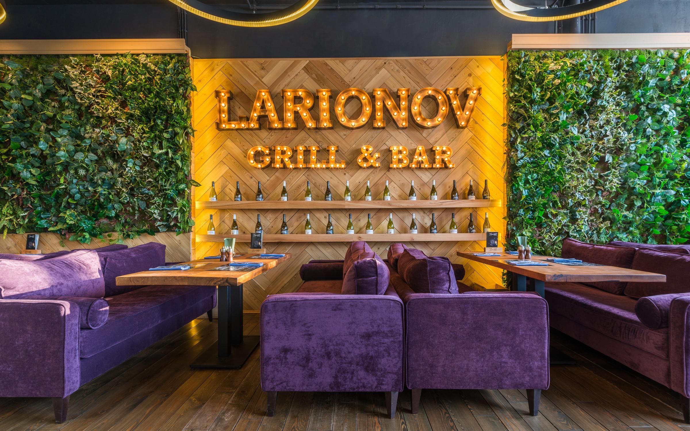 фотография Larionov Grill&Bar на Профсоюзной улице