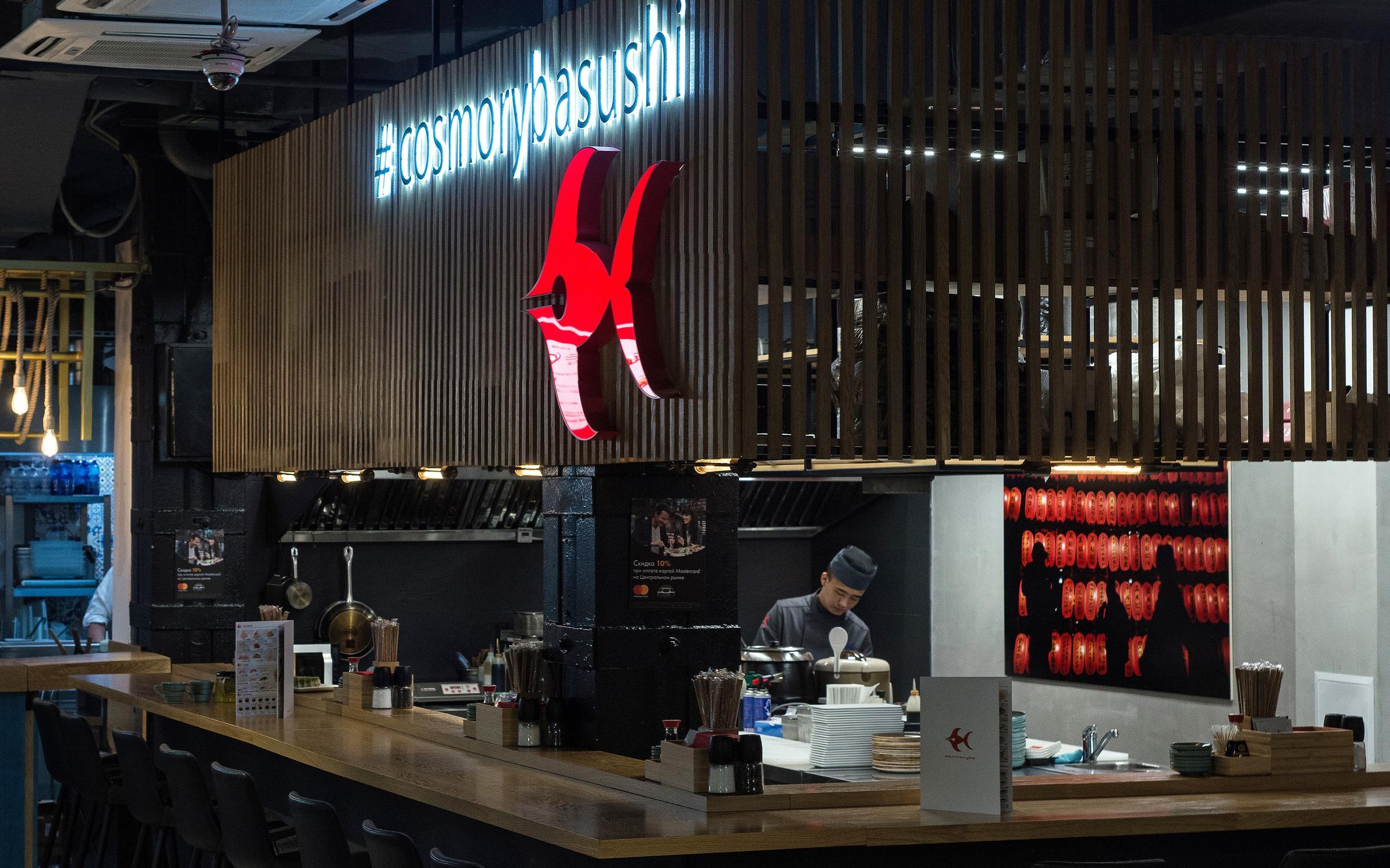 фотография Суши-бара Cosmoryba Sushi & Grill