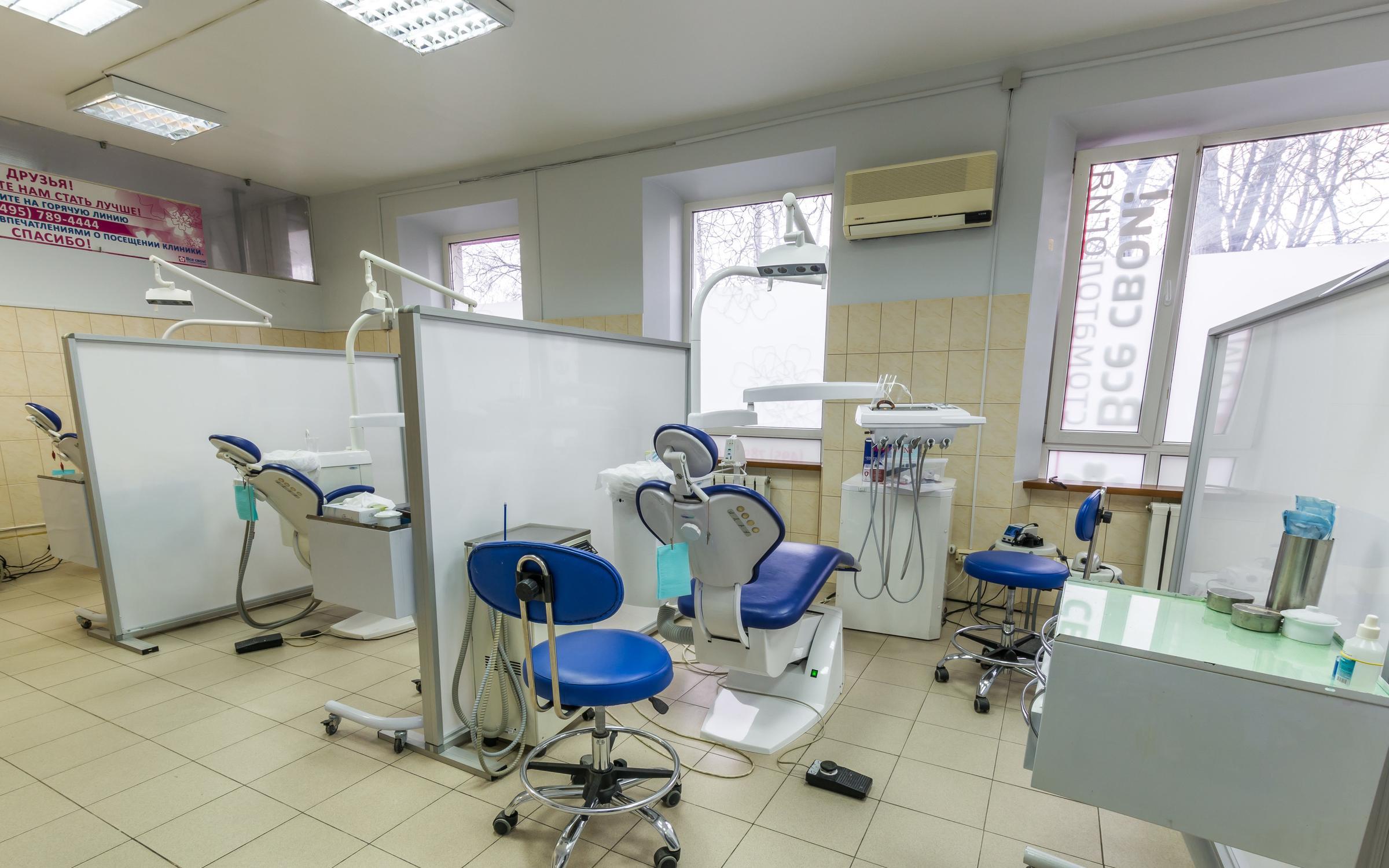141 поликлиника в бутово официальный сайт