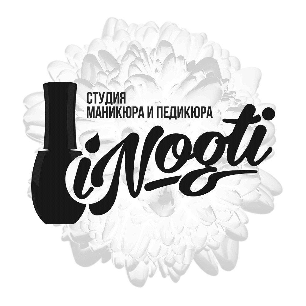 фотография Студии маникюра и педикюра iNogti на набережной Степана Разина