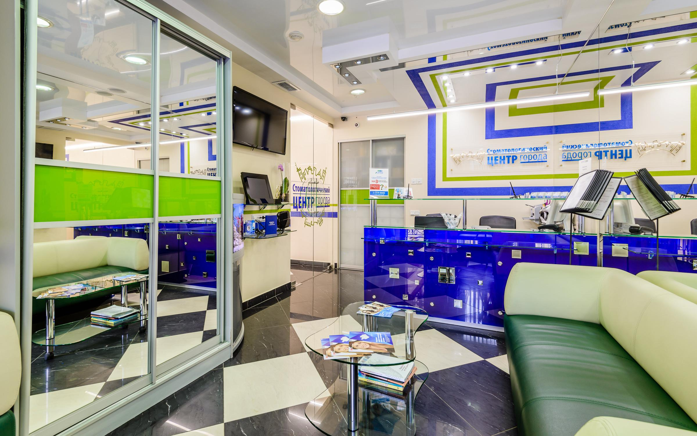 фотография Стоматологический Центр Города на Невском проспекте