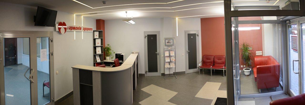 фотография Медицинского центра Гармония Здоровья на метро Лукьяновская