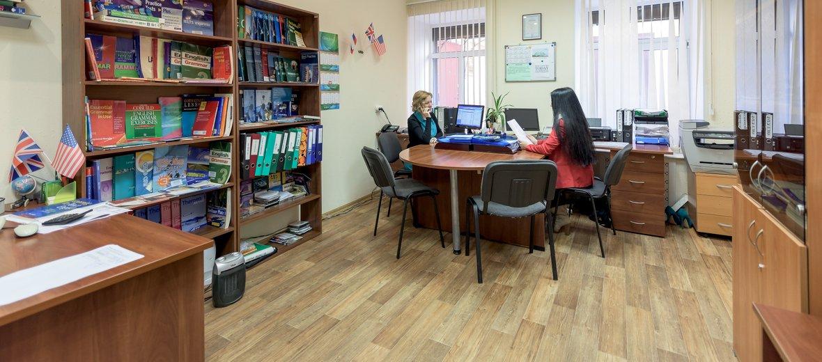 Фотогалерея - Курсы английского языка Glory School на Гороховой улице