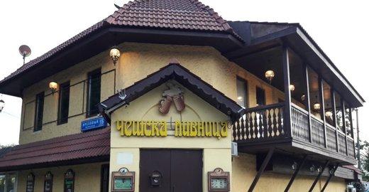 фотография Ресторана Чешска пивница на Ореховом бульваре