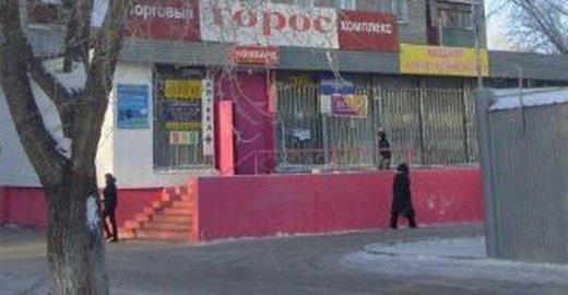 фотография Торос на Нефтезаводской улице