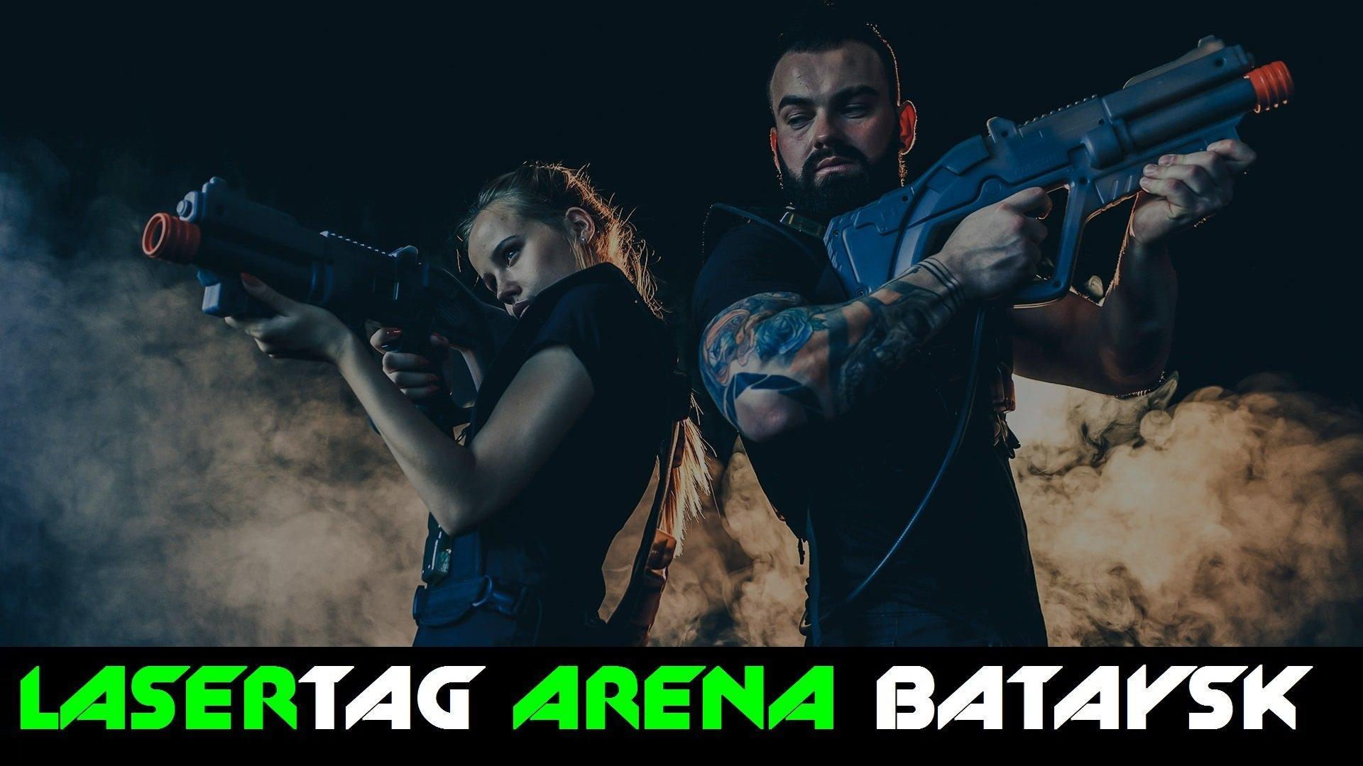 фотография Лазертага Арена в Батайске